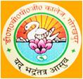 DAVPG College Gorakhpur
